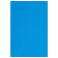ДИТТЭ Ткань, ярко-синий