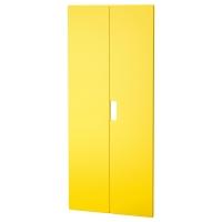 СТУВА МОЛАД Дверь, желтый