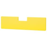 СТУВА МОЛАД Фронтальная панель ящика, желтый