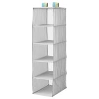 СЛЭКТИНГ Модуль для хранения с 5 отдл, серый