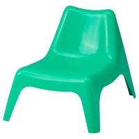 БУНСЁ Детское садовое кресло, зеленый