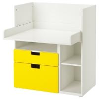 СТУВА Стол с 2 ящиками, белый, желтый