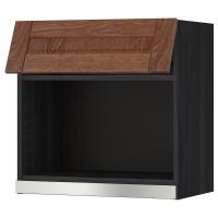 МЕТОД Навесной шкаф для СВЧ-печи, черный, Филипстад коричневый