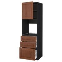 МЕТОД/МАКСИМЕРА Высокий шкаф д/духовки/дверь/3ящика, черный, Филипстад коричневый