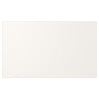 УТРУСТА Фронтальная панель ящика, высокая, белый