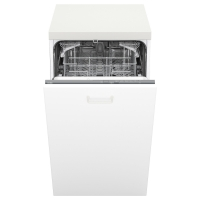 ЭЛЬПСАМ Встраиваемая посудомоечная машина А, серый