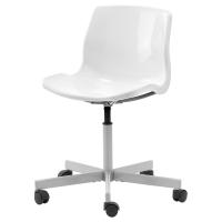 СНИЛЛЕ Рабочий стул, белый