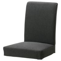 ХЕНРИКСДАЛЬ Чехол на стул, Дансбу темно-серый