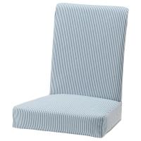 ХЕНРИКСДАЛЬ Чехол на стул, Ремваллен синий/белый