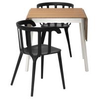 ИКЕА ПС 2012/ИКЕА ПС 2012 Стол и 2 стула, бамбук, черный