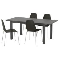 БЬЮРСТА/ВИЛЬМАР Стол и 4 стула, коричнево-чёрный