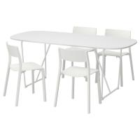 ОППЕБЮ/БЭККАРИД/ЯН-ИНГЕ Стол и 4 стула, белый, белый