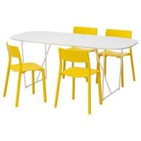 ОППЕБЮ/БЭККАРИД/ЯН-ИНГЕ Стол и 4 стула, белый, желтый