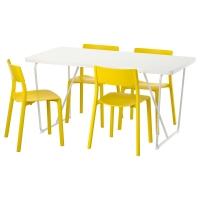 РЮДЕБЭКК/БЭККАРИД/ЯН-ИНГЕ Стол и 4 стула, белый, желтый