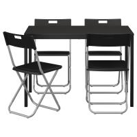 ТЭРЕНДО/ГУНДЕ Стол и 4 стула, черный