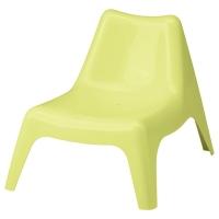 БУНСЁ Детское садовое кресло, желтый