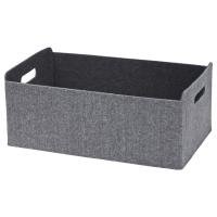 БЕСТО Коробка, серый