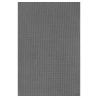 СТРАНДНАРВ Ткань, серый