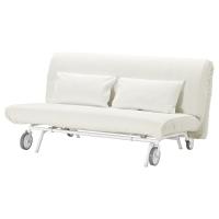 ИКЕА ПС Чехол на 2-местный диван-кровать, Руте черный, белый