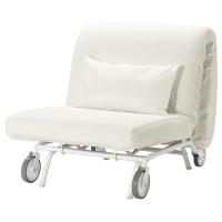 ИКЕА ПС Чехол кресла-кровати, Грэсбу белый