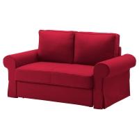 БАККАБРУ Чехол на 2-местный диван-кровать, Хильте бежевый