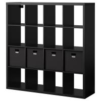 КАЛЛАКС Стеллаж с 4 вставками, черно-коричневый, черный