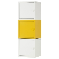 ЛИКСГУЛЬТ Комбинация д/хранения, белый, желтый