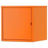 ЛИКСГУЛЬТ Шкаф, металлический, оранжевый